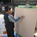 塗り壁体験2