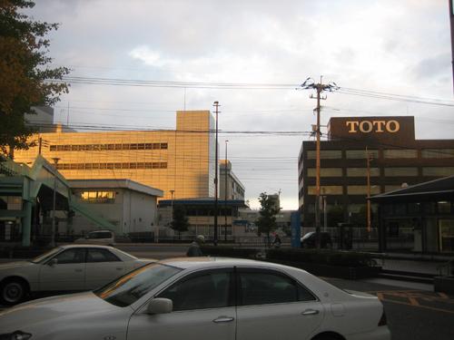 TOTO本社