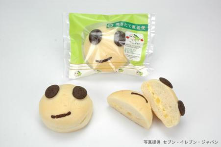namisuke_pan.jpg
