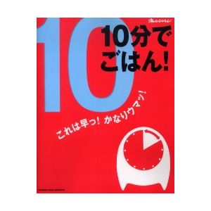 ryouri-honn.jpg
