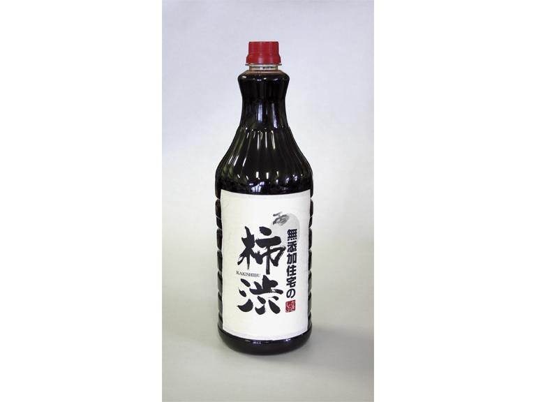 柿渋(かきしぶ)