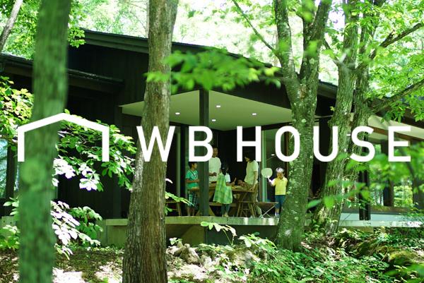 WB HOUSE/蓄熱床工法SRC基礎